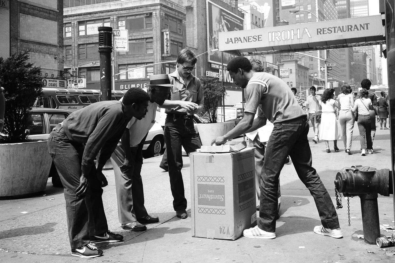 Street game 1969